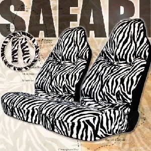 5 Pc Zebra Print Car Seat Covers